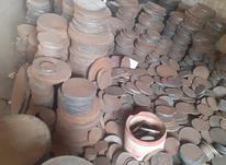 لوله های صنعتی و و پولک و ورق ضخیم و برشکاری  در شیپور-عکس کوچک