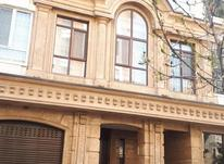 فروش آپارتمان 178 متر در میرداماد در شیپور-عکس کوچک