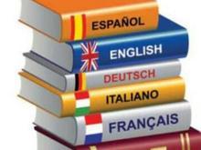 اموزش زبان انگلیسی درمحل شما وانلاین در شیپور