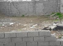 فروش زمین مسکونی 203 متر در خیابان پاسداران بابلسر در شیپور-عکس کوچک
