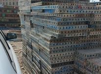 خریدار قالب فلزی بتن در شیپور-عکس کوچک