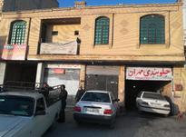 فروش تجاری و مغازه 480 متر در فیروزآباد در شیپور-عکس کوچک