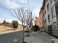 زمین آپارتمانی شهر جدید هشتگرد در شیپور-عکس کوچک