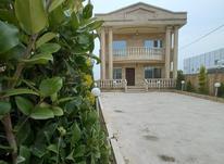 ویلا دوبلکس سنددار 250 متری آمل در شیپور-عکس کوچک
