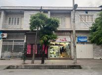 فروش زمین مسکونی 330 متر در 16 متری دوم در شیپور-عکس کوچک