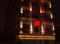 فروش آپارتمان 130 متر در دیانتی در شیپور-عکس کوچک