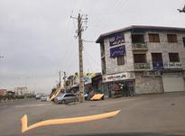 فروش زمین مسکونی 1200 متر در نکا کوچه انقلاب 58 در شیپور-عکس کوچک