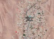 1500متر زمین در اطراف قزوین در شیپور-عکس کوچک