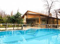 ویلا باغ 840 متری تهراندشت در شیپور-عکس کوچک
