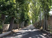 400 متر باغچه چهاردیواری شده  در شیپور-عکس کوچک