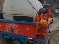 خدمات سم پاشی  در شیپور-عکس کوچک