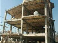آپارتمان نیمه ساخته با 200 متر زمین در درزی نقیب در شیپور-عکس کوچک