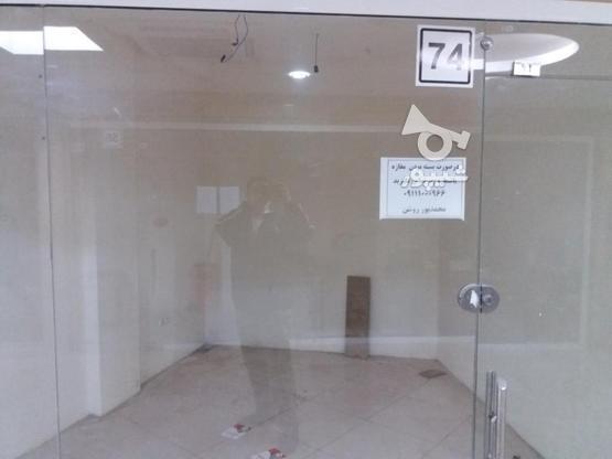رهن و اجاره مغازه 17 متر سنتر پوینت در گروه خرید و فروش املاک در مازندران در شیپور-عکس2