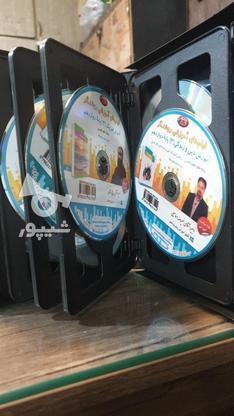 فیلم های آموزشی روشنگر  در گروه خرید و فروش ورزش فرهنگ فراغت در تهران در شیپور-عکس1