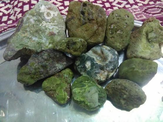 سنگ راف گارنت سبز  در گروه خرید و فروش خدمات و کسب و کار در همدان در شیپور-عکس1