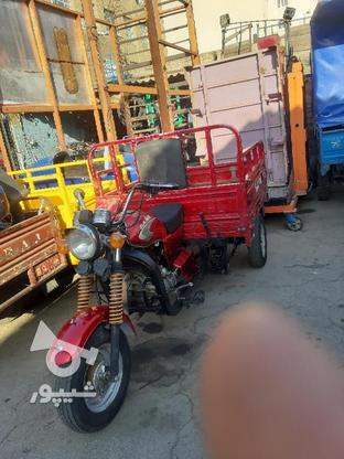 موتور سه چرخ سه چرخه سنا 95 در گروه خرید و فروش وسایل نقلیه در تهران در شیپور-عکس4