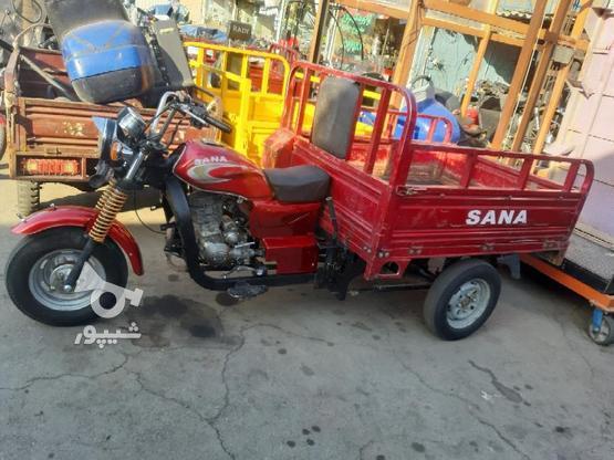 موتور سه چرخ سه چرخه سنا 95 در گروه خرید و فروش وسایل نقلیه در تهران در شیپور-عکس1