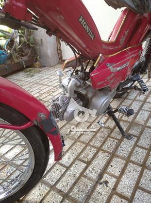 موتور پلاک ملی مدل 90 در گروه خرید و فروش وسایل نقلیه در خراسان رضوی در شیپور-عکس6