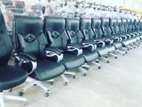 صندلی مدیریت چشمی  در شیپور