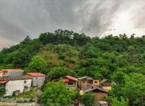 ویلا شمال مازندران هراز560متر در دل جنگل  در شیپور-عکس کوچک