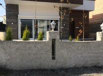 فروش ویلا 250 متری شیک در نوشهر در شیپور-عکس کوچک