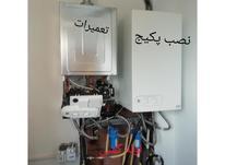 نصاب و تعمیرات لوازم گرمایشی سرمایشی با کمترین قیمت در شیپور-عکس کوچک