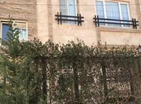 فروش آپارتمان 157 متر در آزادشهر در شیپور-عکس کوچک