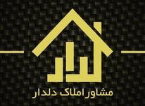 فروش آپارتمان سلمان فارسی در شیپور-عکس کوچک
