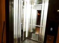 فروش آپارتمان 107 متر در فرمانیه در شیپور-عکس کوچک