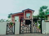 از خاک تا ساخت در بهترین لوکیشن در شیپور-عکس کوچک