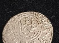 سکه کلکسیونی نقره در شیپور-عکس کوچک