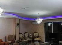 فروش آپارتمان 150 متر در اشراق در شیپور-عکس کوچک
