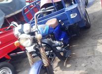 موتور سه چرخ سه چرخه  در شیپور-عکس کوچک