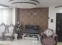 فروش آپارتمان 118 متر در فلاطوری در شیپور-عکس کوچک