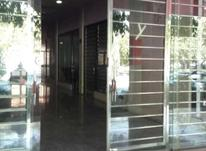 فروش تجاری و مغازه 27 متر در باهنر  در شیپور-عکس کوچک