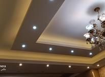 نصب هالوژن ونورمخفی.لوستر(درایام عیدنوروز) در شیپور-عکس کوچک