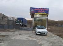 فروش نمایشگاه کامیون رانندگان جاده تبریز بالاتر ازمسجد در شیپور-عکس کوچک