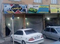 فروش تجاری و مغازه (دوباب مغازه ویک واحدآپارتمان) در شیپور-عکس کوچک