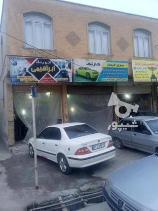 فروش تجاری و مغازه (دوباب مغازه ویک واحدآپارتمان) در گروه خرید و فروش املاک در آذربایجان شرقی در شیپور-عکس1