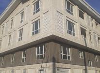 فروش آپارتمان 630 متر در شهرک راه آهن در شیپور-عکس کوچک