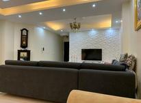 فروش آپارتمان 161 متر در صبا  در شیپور-عکس کوچک