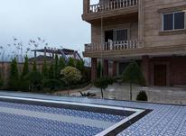 فروش ویلا 400 متر در نوشهر در شیپور-عکس کوچک