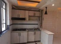 فروش آپارتمان 75 متر درحمیدیان در شیپور-عکس کوچک