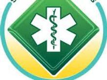استخدام در اورژانس در شیپور