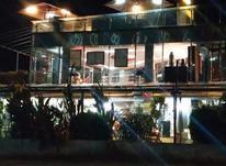 کار در کافه رستوران کالیدو در شیپور-عکس کوچک