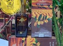 روغن آرگان برای بعد از کراتین مو در شیپور-عکس کوچک