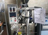 دستگاه بسته بندی ساشه پودری گرانولی ،نسکافه،نمک،شکر،خشکبار در شیپور-عکس کوچک