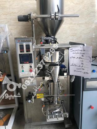 دستگاه بسته بندی ساشه پودری گرانولی ،نسکافه،نمک،شکر،خشکبار در گروه خرید و فروش صنعتی، اداری و تجاری در تهران در شیپور-عکس1