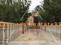 1250 متر باغ ویلا سند دار در شهریار در شیپور-عکس کوچک