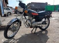 موتور مدل 84 در شیپور-عکس کوچک